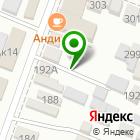 Местоположение компании Глобал Логистик Волга