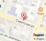 Управление Судебного департамента в Саратовской области