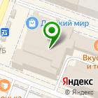 Местоположение компании Саратовская дирекция театрально-зрелищных касс
