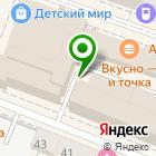 Местоположение компании Аншлаг-94