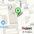 Местоположение компании Спецэлектромонтаж