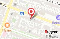 Схема проезда до компании Beauty Zone в Саратове