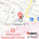 Амур-Волга