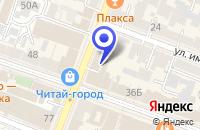 Схема проезда до компании ТИТАНИК в Вольске