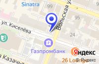 Схема проезда до компании ГОЛОВАХА В.Ф. ЧП в Вольске