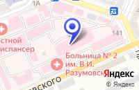 Схема проезда до компании САРАТОВСКИЙ НИИ КАРДИОЛОГИИ в Саратове