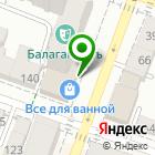 Местоположение компании ТРУБКА