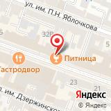 SARATOV SUPER STORE