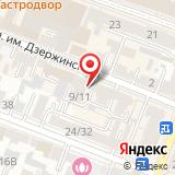 ООО Тендер-Профи