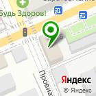 Местоположение компании Поволжская экспертная академия