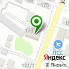 Местоположение компании ПОБЕДАКАРТ