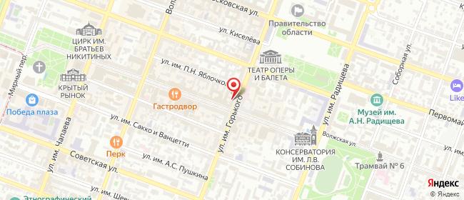 Карта расположения пункта доставки Саратов Горького в городе Саратов