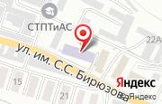 Автосервис ЗвукАвтоСервис в Саратове - улица Бирюзова, 16: услуги, отзывы, официальный сайт, карта проезда