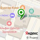 Местоположение компании VaporStore
