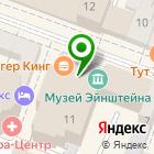 Местоположение компании Smoki-shop
