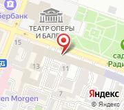 Управление Росреестра по Саратовской области