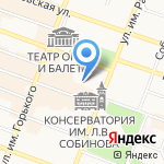Город на карте Саратова