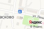 Схема проезда до компании Юлия в Расково
