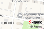 Схема проезда до компании Сбербанк, ПАО в Расково