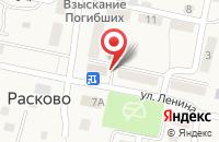 Схема проезда до компании СейфПромЦентр в Бартоломеевском