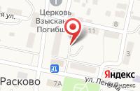 Схема проезда до компании Поволжский банк Сбербанка России в Бартоломеевском