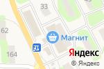 Схема проезда до компании NPS в Приволжском