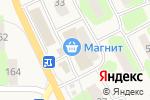 Схема проезда до компании Аптека низких цен в Приволжском