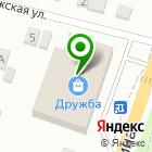 Местоположение компании Палитра Вкусов