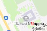 Схема проезда до компании Избирательный участок №1834 в Приволжском