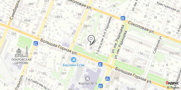New-York City. Схема проезда в Саратове