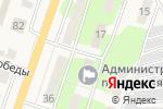 Схема проезда до компании Приоритет в Приволжском