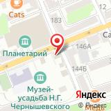 Музей-усадьба им. Н.Г. Чернышевского