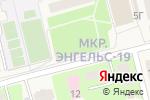 Схема проезда до компании Неупиваемая чаша в Приволжском