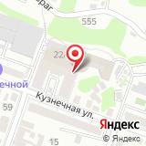 Саратовская областная специализированная ДЮСШОР по гребле академической