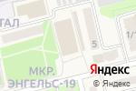 Схема проезда до компании Избирательный участок №1830 в Приволжском