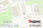 Схема проезда до компании Продукты Поволжья в Приволжском