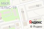Схема проезда до компании Гроздь в Приволжском