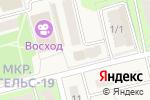 Схема проезда до компании Меркурий-Плюс в Приволжском