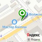 Местоположение компании Волгапромпроект