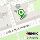 Местоположение компании Cloudy VapeShop