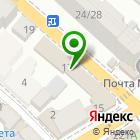 Местоположение компании С.д.с.-трейд