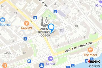 Афиша места Саратовский областной музей краеведения