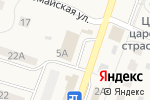 Схема проезда до компании Qiwi в Дубках