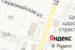 Схема проезда до компании ФАРМВОЛГА в Дубках