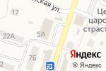Схема проезда до компании Киоск по продаже фруктов и овощей в Дубках