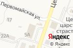 Схема проезда до компании Московская ярмарка в Дубках