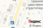 Схема проезда до компании Магазин овощей и фруктов в Дубках