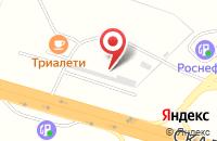 Схема проезда до компании Камаз в Дубках