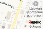 Схема проезда до компании Товары для дома и дачи в Дубках
