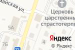 Схема проезда до компании Бир Бирыч в Дубках